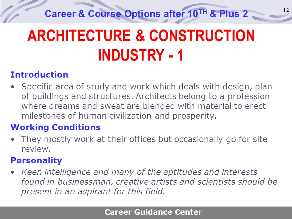 ARCHITECTURE & CONSTRUCTION INDUSTRY - 1