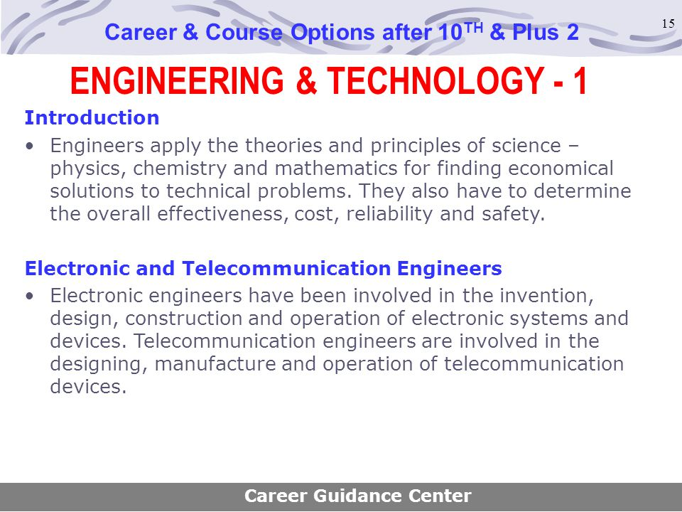ENGINEERING & TECHNOLOGY - 1