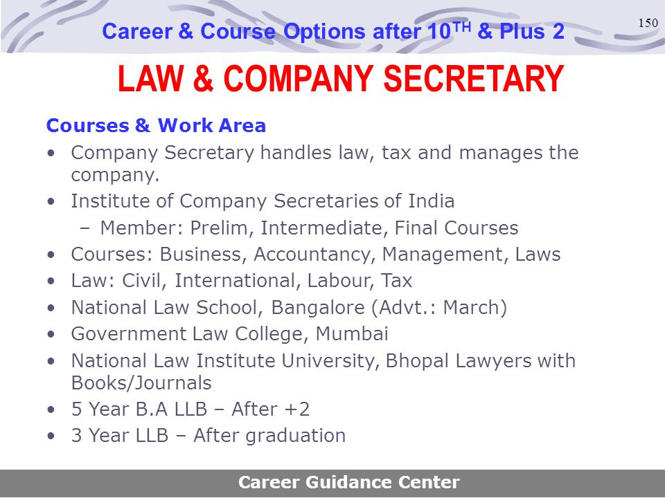 LAW & COMPANY SECRETARY