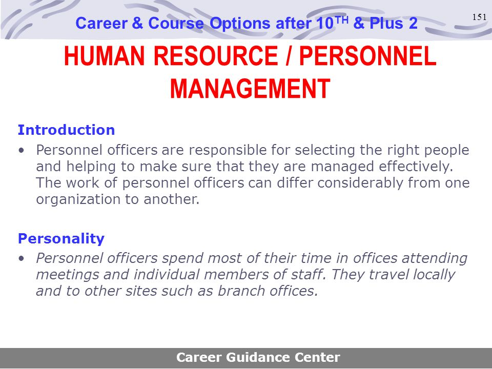 HUMAN RESOURCE / PERSONNEL MANAGEMENT