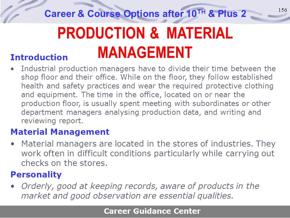PRODUCTION & MATERIAL MANAGEMENT