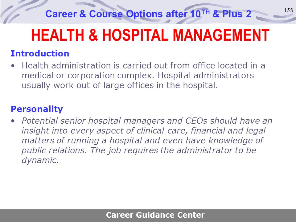 HEALTH & HOSPITAL MANAGEMENT