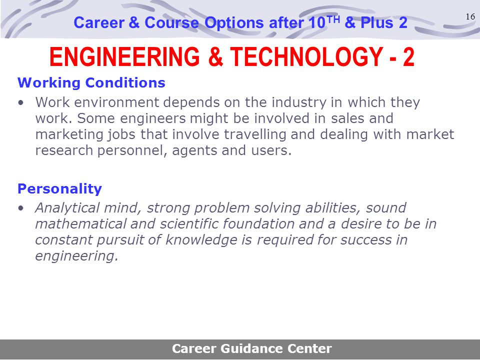 ENGINEERING & TECHNOLOGY - 2