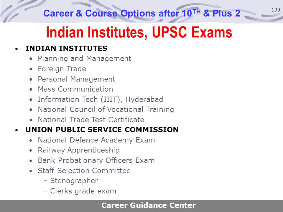 Indian Institutes, UPSC Exams
