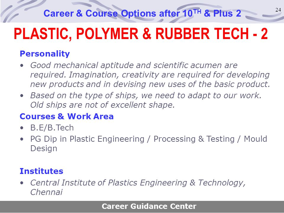 PLASTIC, POLYMER & RUBBER TECH - 2