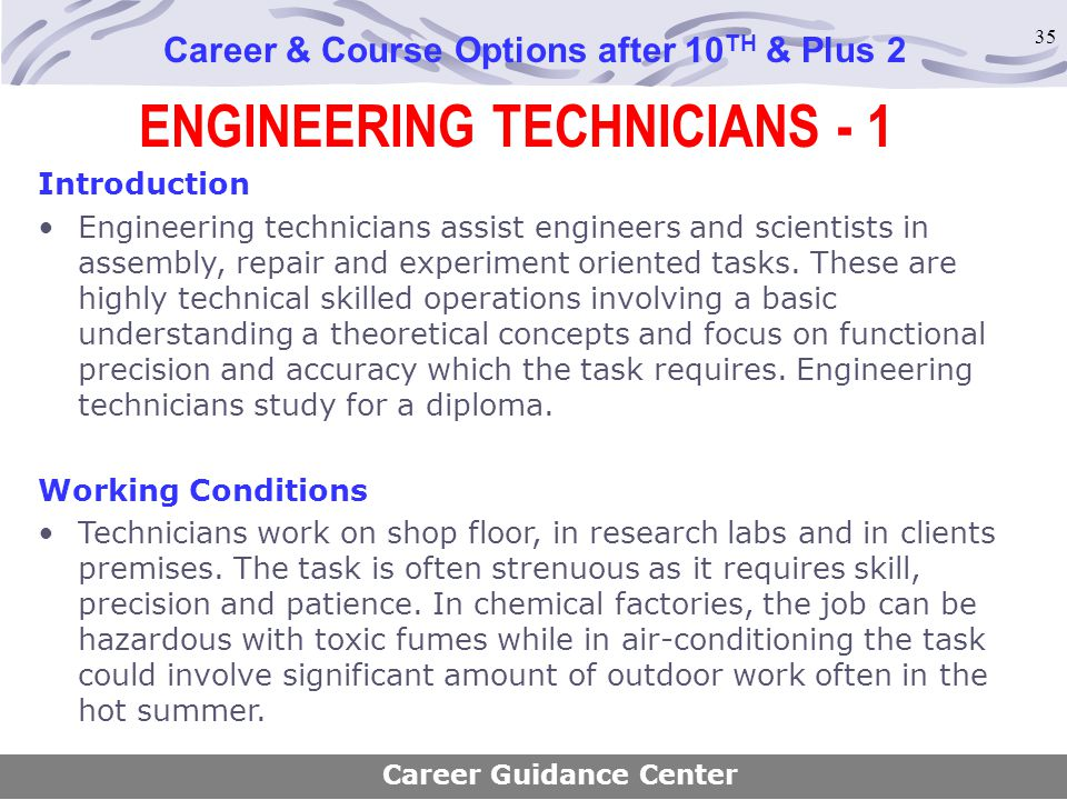 ENGINEERING TECHNICIANS - 1