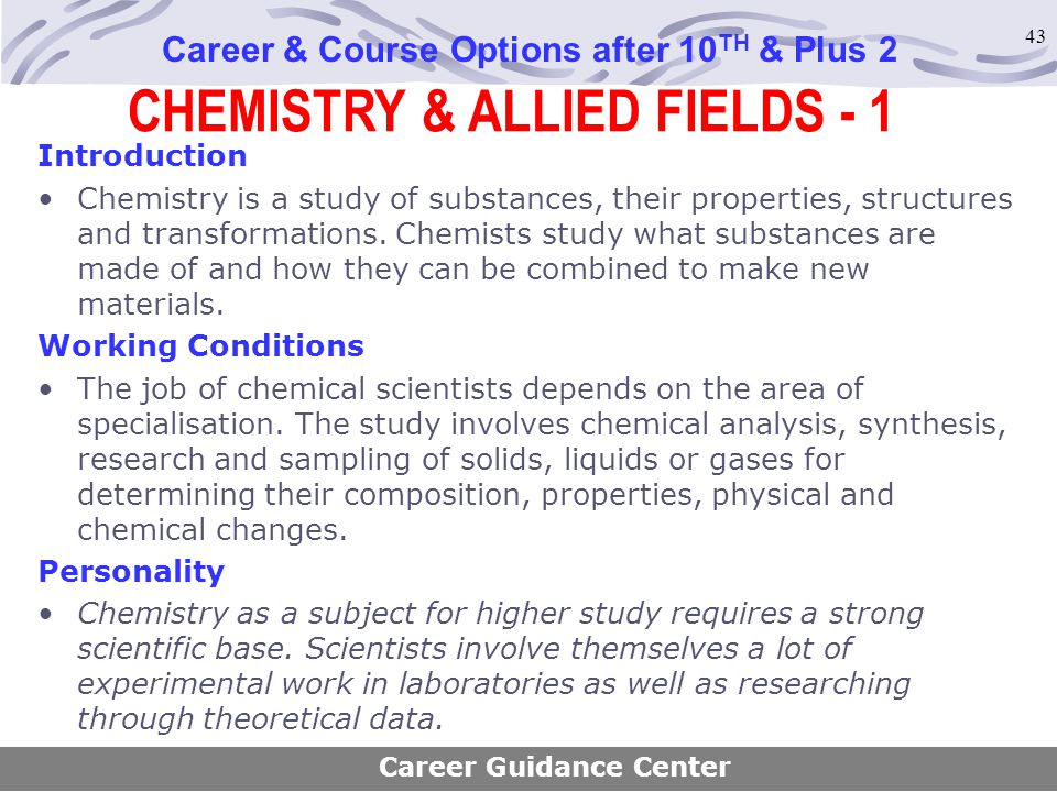 CHEMISTRY & ALLIED FIELDS - 1