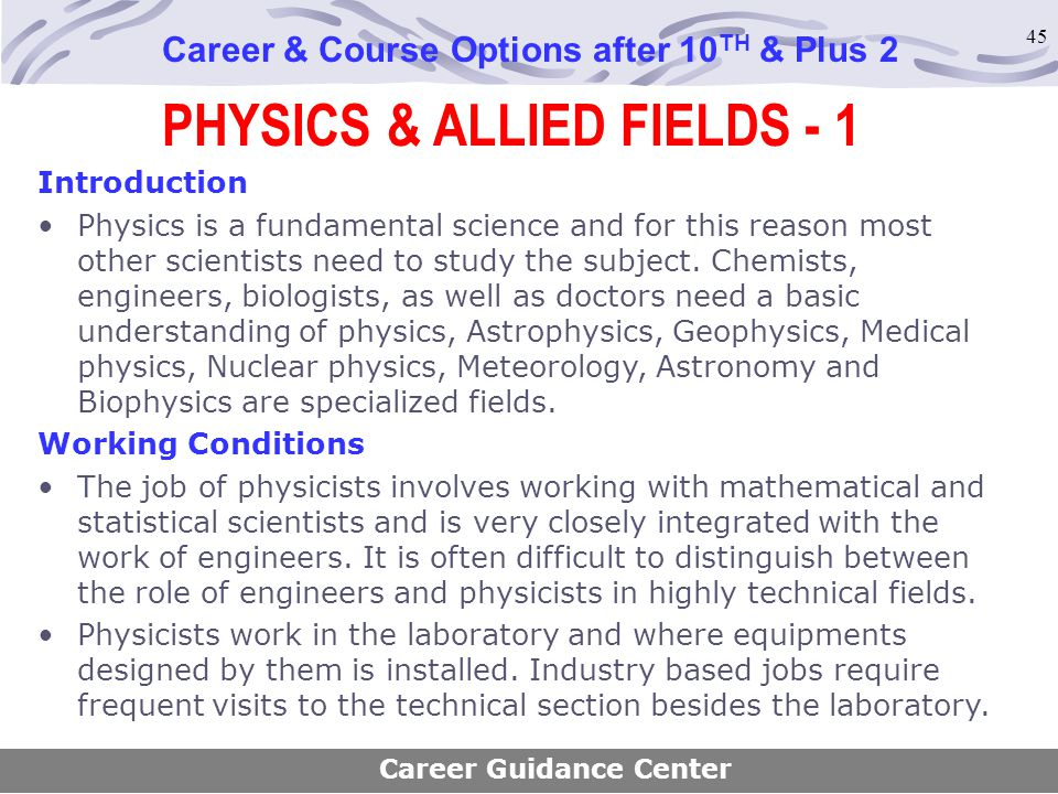 PHYSICS & ALLIED FIELDS - 1