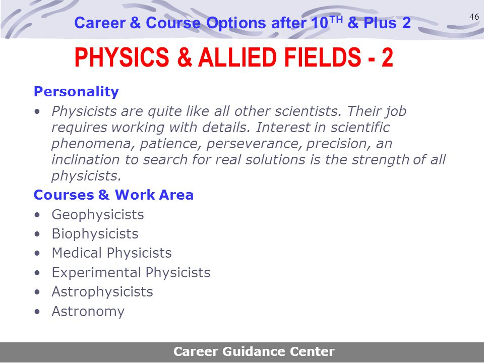 PHYSICS & ALLIED FIELDS - 2