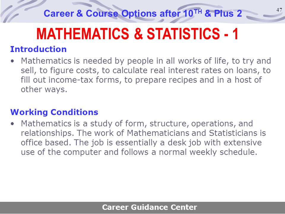 MATHEMATICS & STATISTICS - 1