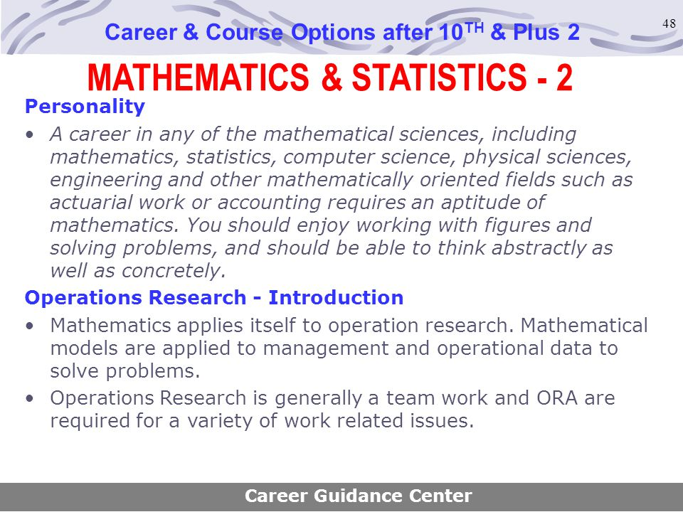 MATHEMATICS & STATISTICS - 2