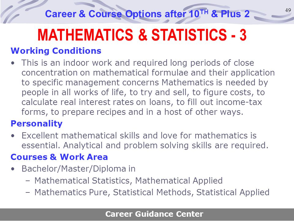 MATHEMATICS & STATISTICS - 3