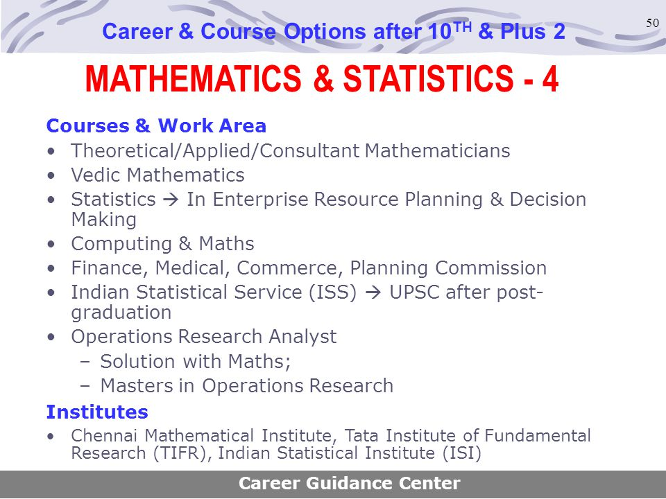 MATHEMATICS & STATISTICS - 4