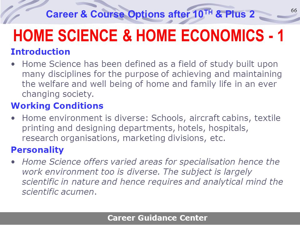 HOME SCIENCE & HOME ECONOMICS - 1
