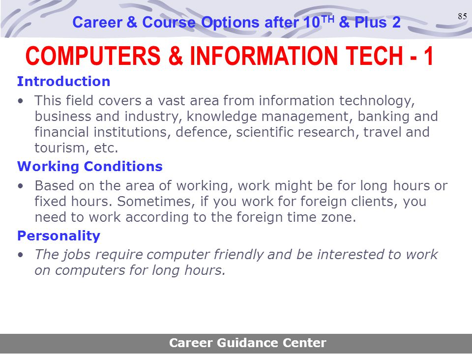 COMPUTERS & INFORMATION TECH - 1