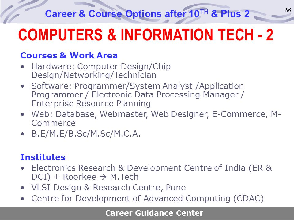 COMPUTERS & INFORMATION TECH - 2