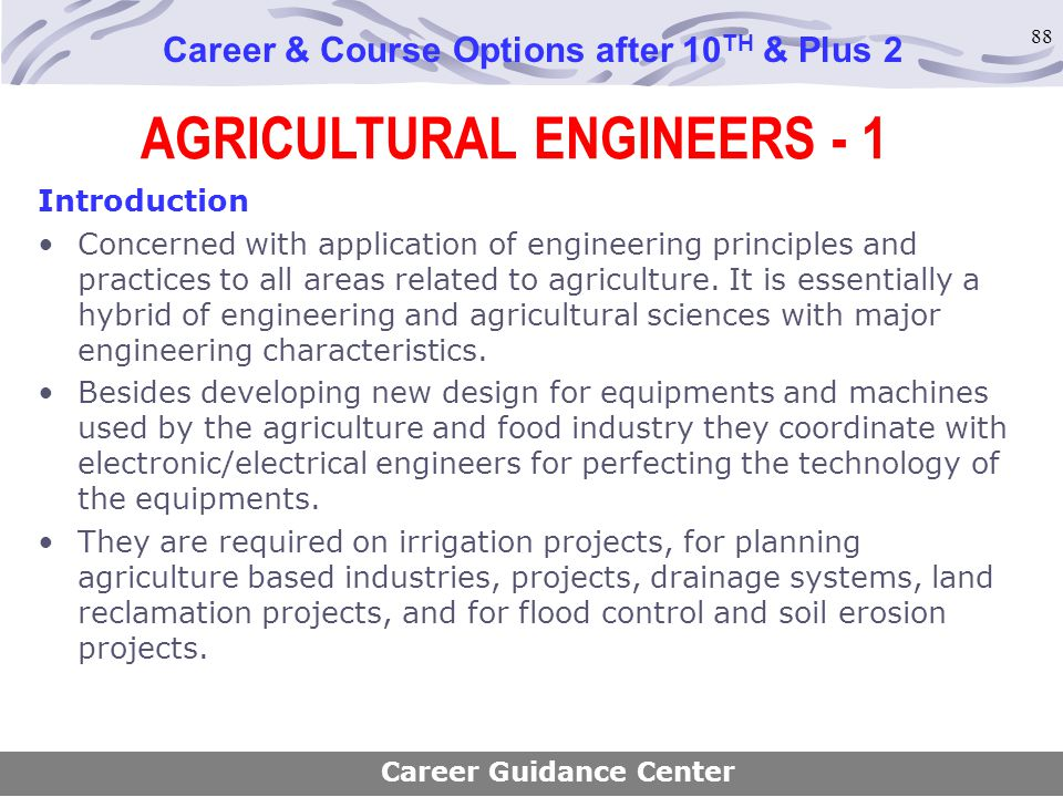 AGRICULTURAL ENGINEERS - 1