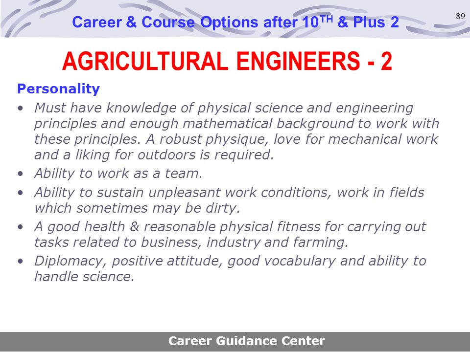 AGRICULTURAL ENGINEERS - 2