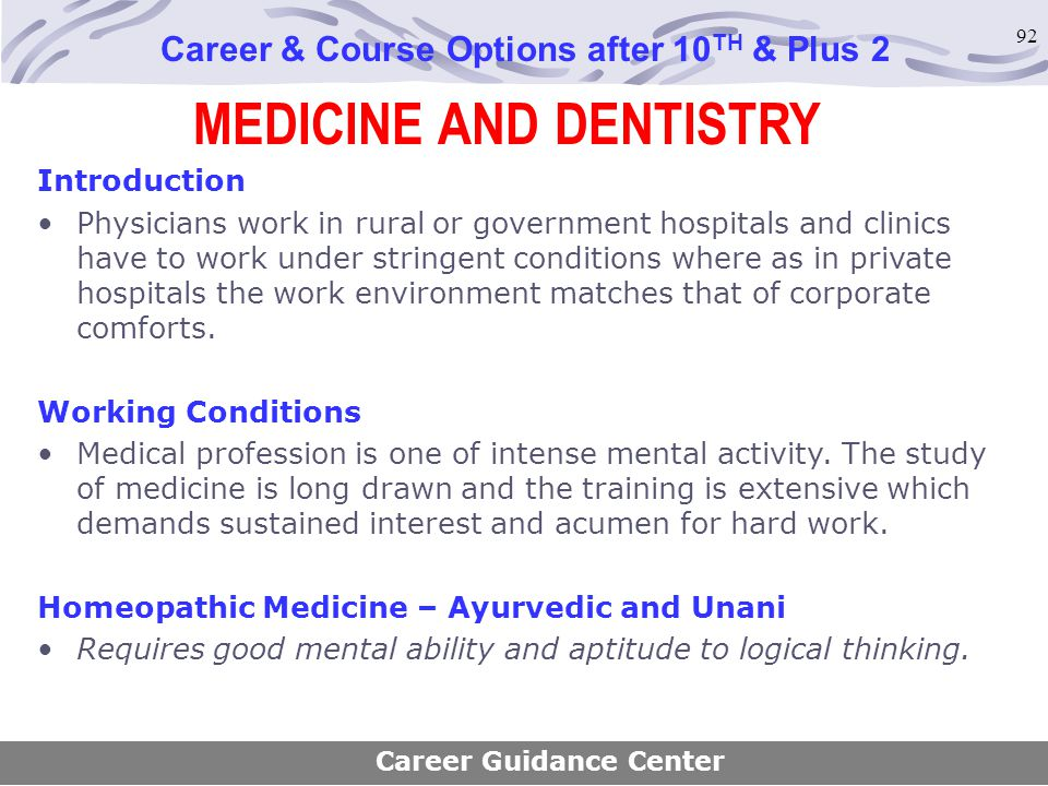 MEDICINE AND DENTISTRY