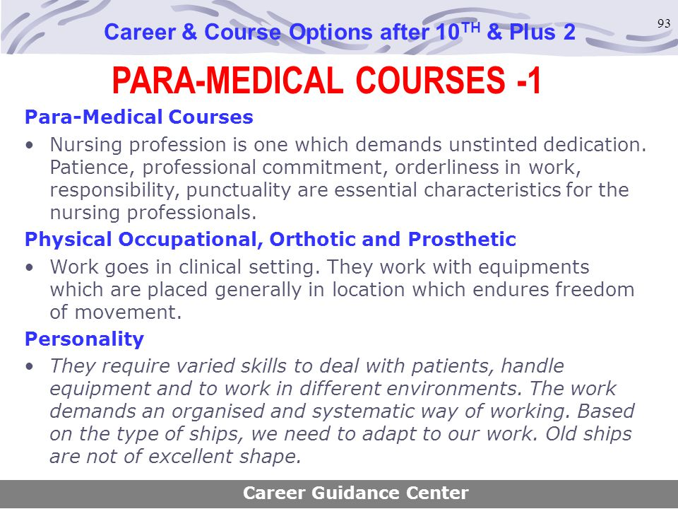 PARA-MEDICAL COURSES -1