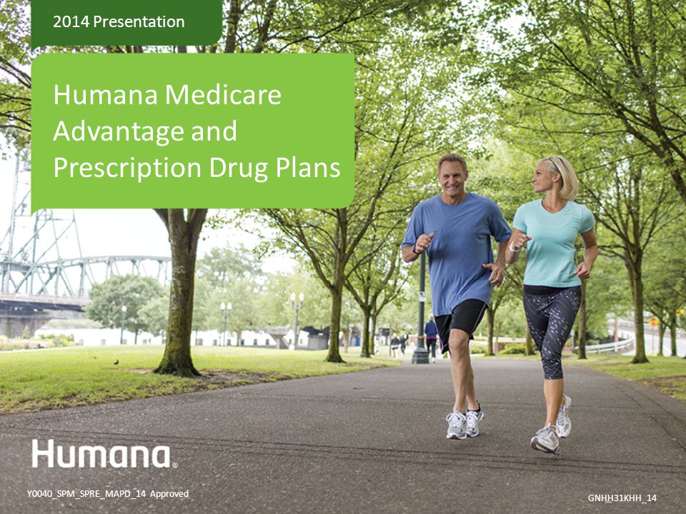 Humana Medicare Advantage and Prescription Drug Plans