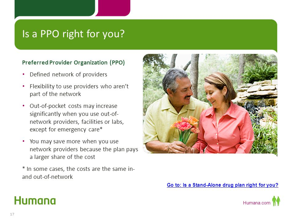Is a PPO right for you Preferred Provider Organization (PPO)