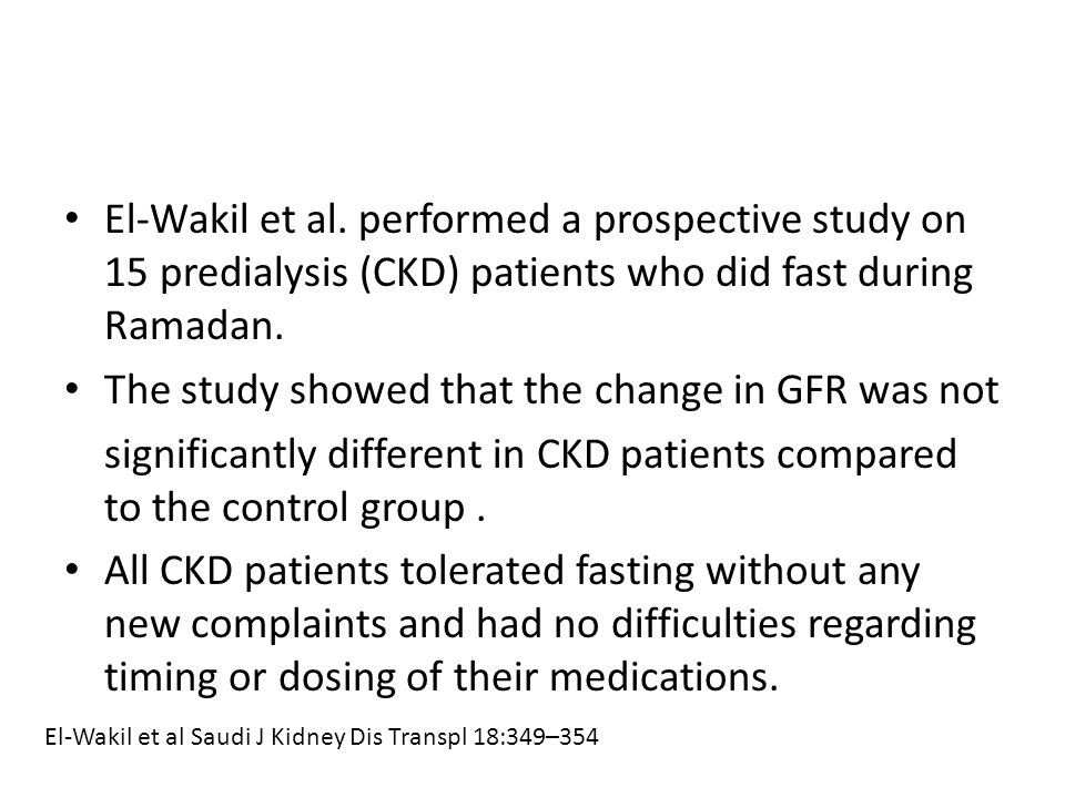 The study showed that the change in GFR was not