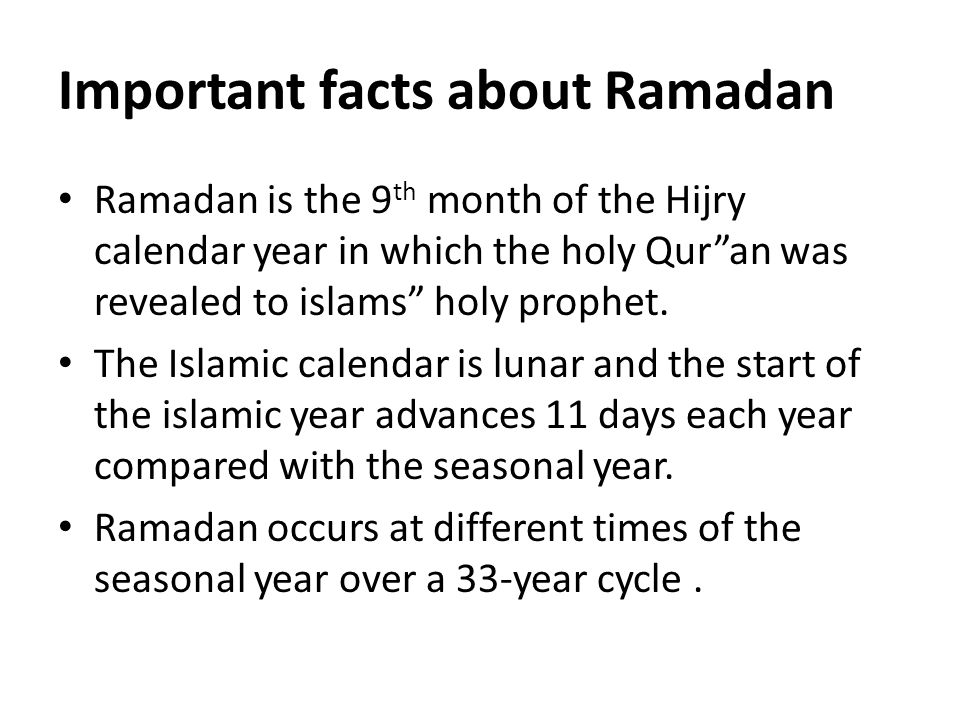 Important facts about Ramadan