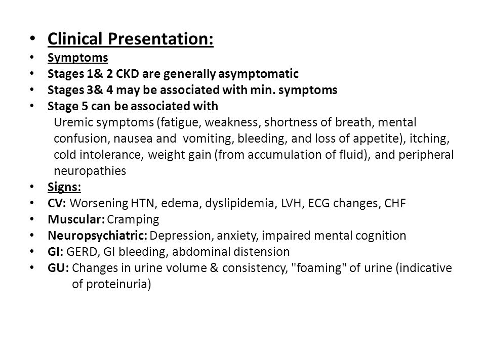 Clinical Presentation: