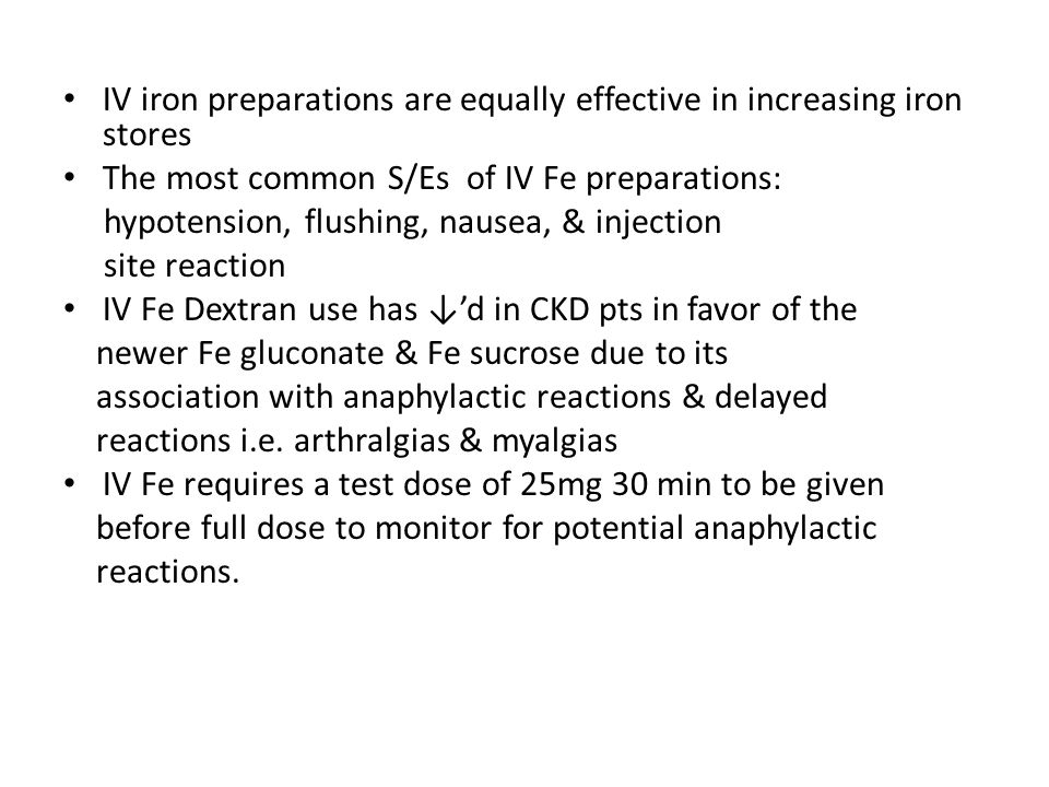 IV iron preparations are equally effective in increasing iron stores