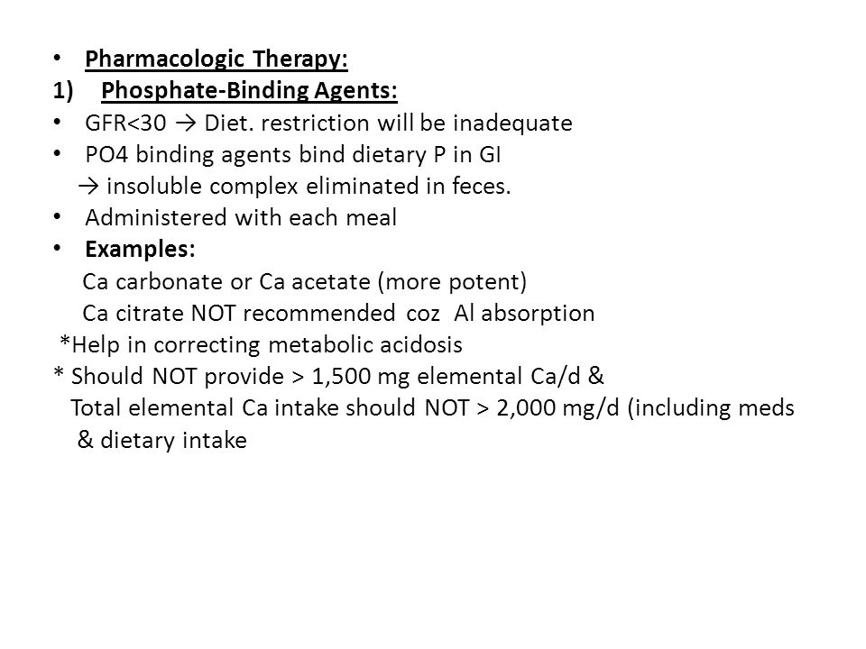Pharmacologic Therapy:
