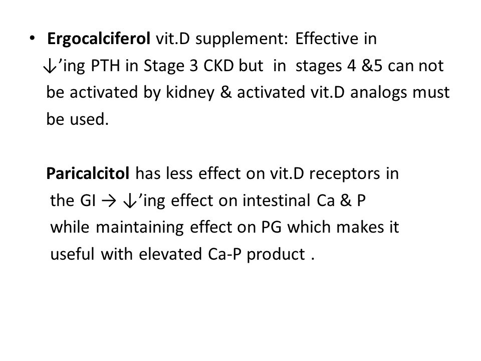 Ergocalciferol vit.D supplement: Effective in