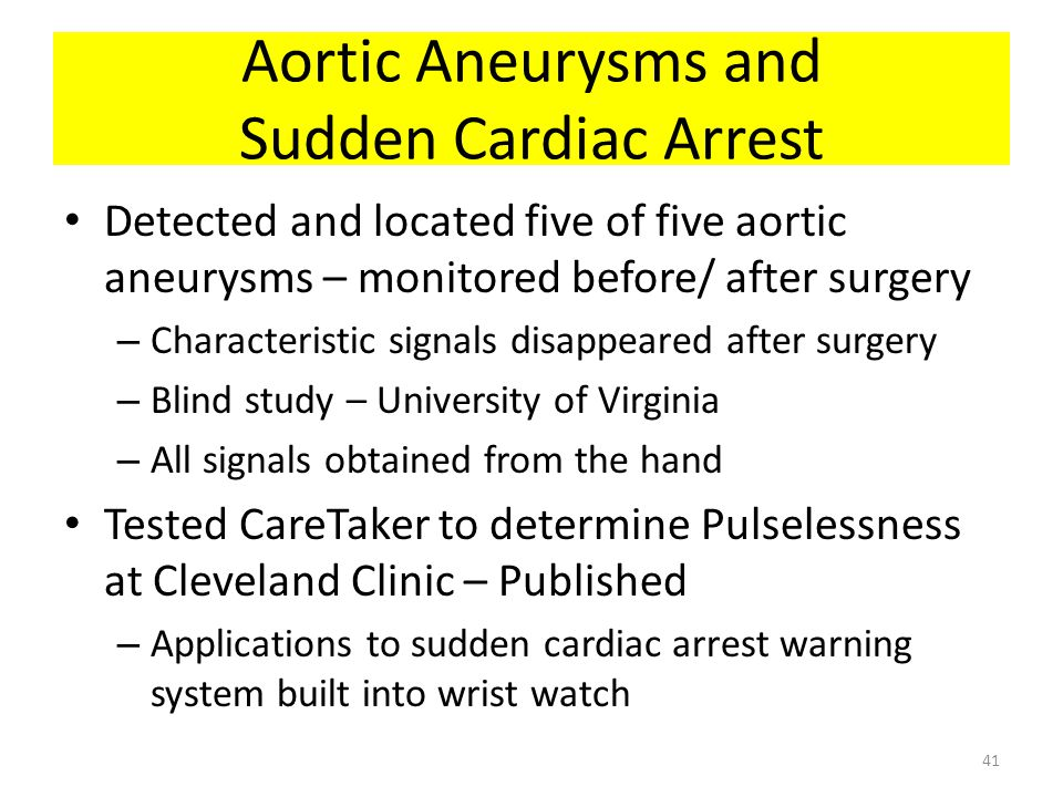 Aortic Aneurysms and Sudden Cardiac Arrest