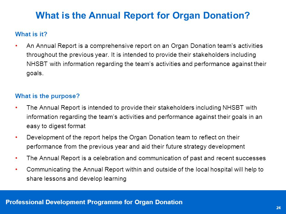 What is the Annual Report for Organ Donation