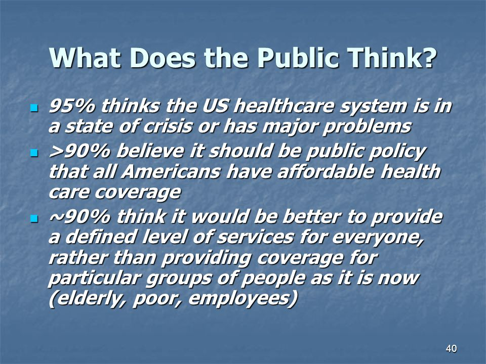 What Does the Public Think