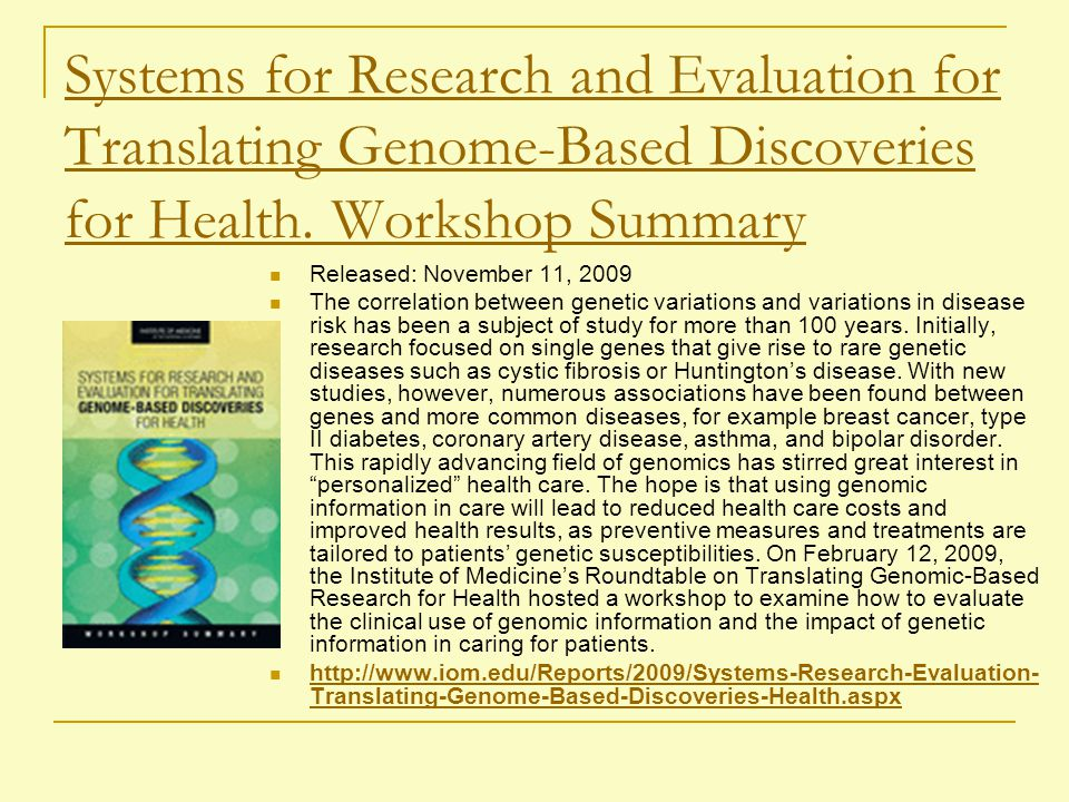 Systems for Research and Evaluation for Translating Genome-Based Discoveries for Health. Workshop Summary
