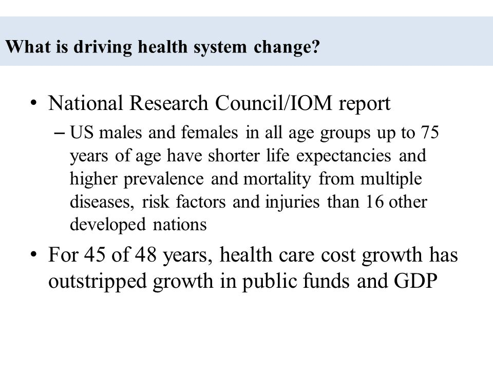 National Research Council/IOM report