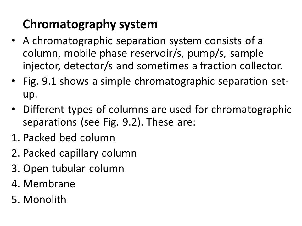 Chromatography system