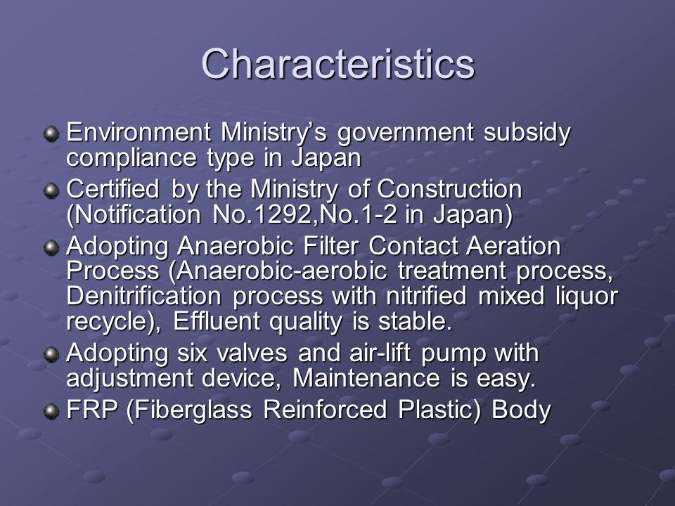 Characteristics Environment Ministry's government subsidy compliance type in Japan.