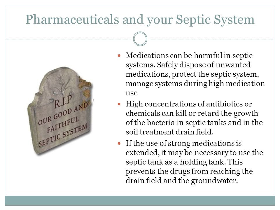 Pharmaceuticals and your Septic System