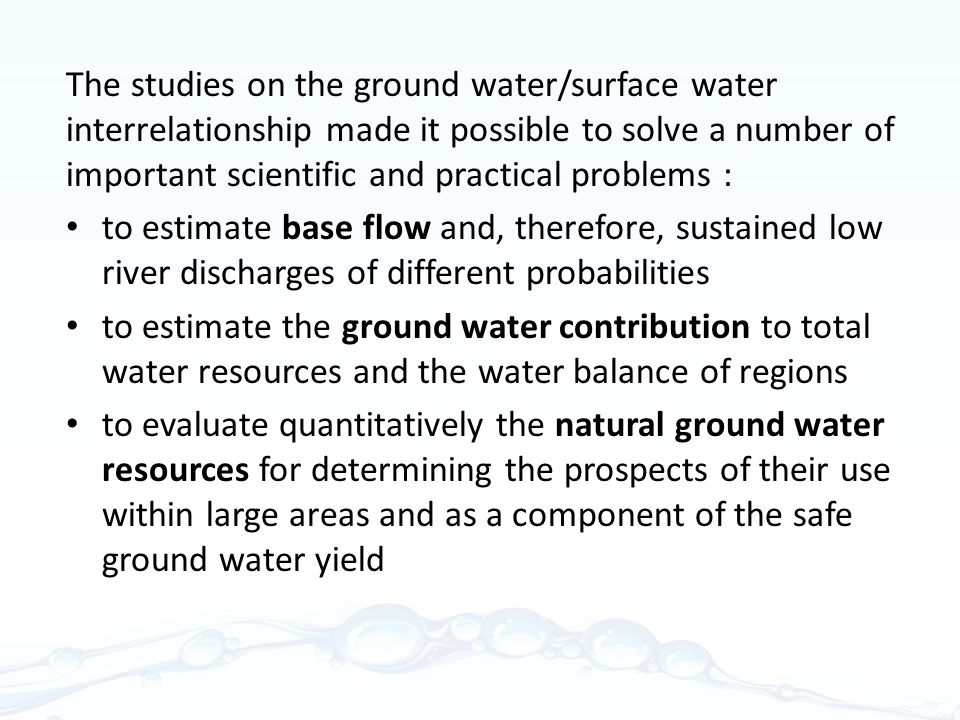 The studies on the ground water/surface water interrelationship made it possible to solve a number of important scientific and practical problems :