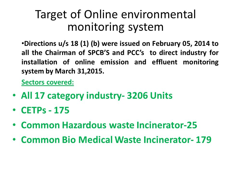 Target of Online environmental monitoring system