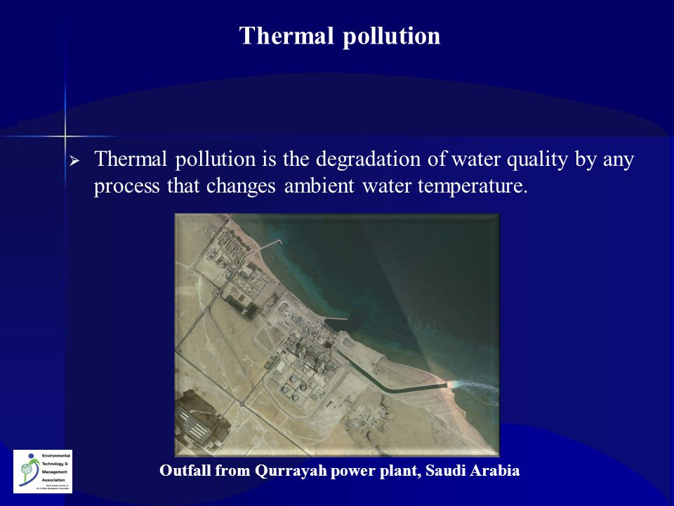 Outfall from Qurrayah power plant, Saudi Arabia