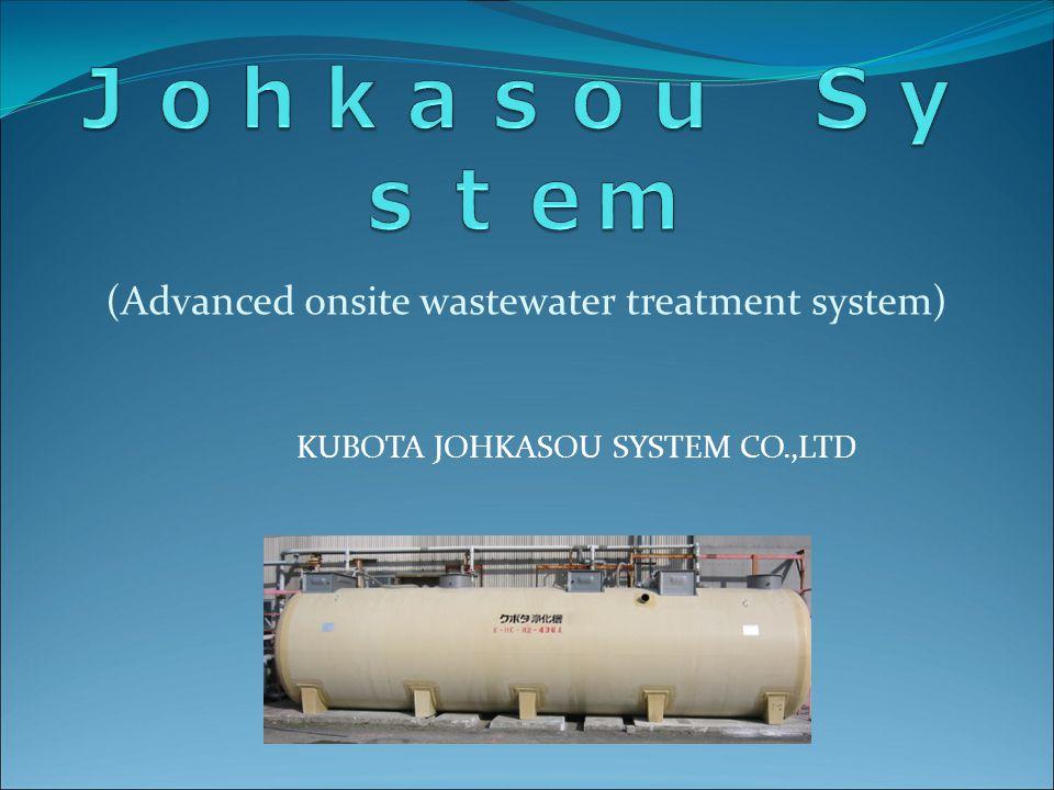 Johkasou System advanced onsite wastewater treatment
