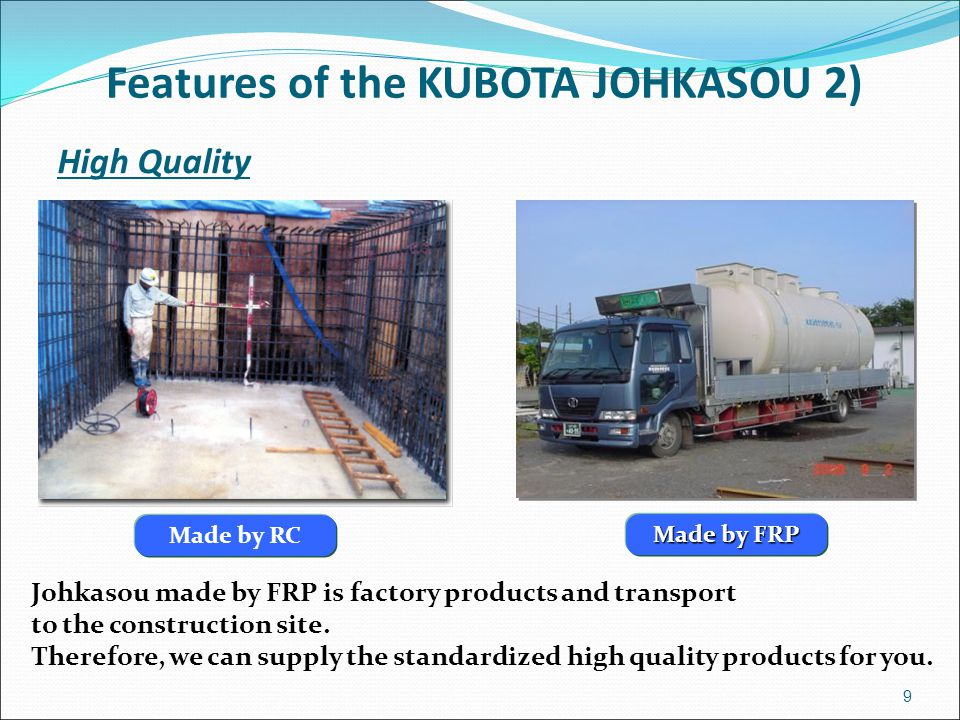 Features of the KUBOTA JOHKASOU 2)