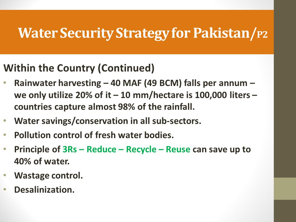 Water Security Strategy for Pakistan/P2