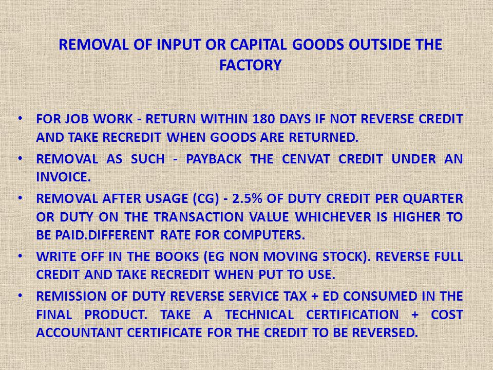 REMOVAL OF INPUT OR CAPITAL GOODS OUTSIDE THE FACTORY