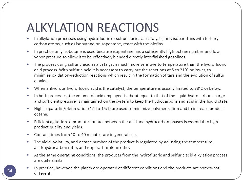 ALKYLATION REACTIONS