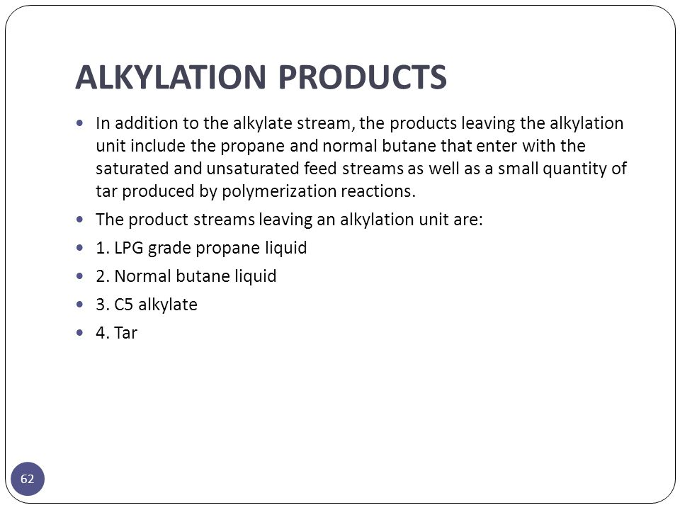 ALKYLATION PRODUCTS