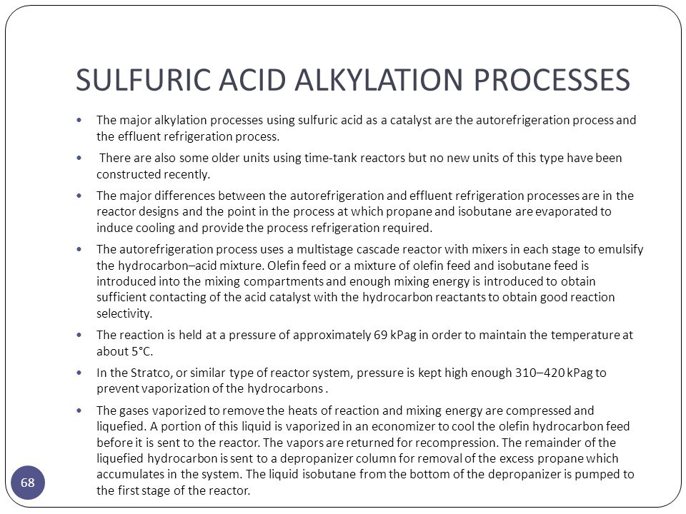 SULFURIC ACID ALKYLATION PROCESSES